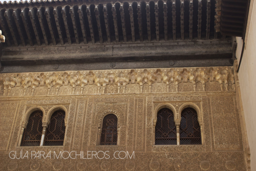 pared alhambra2 copy